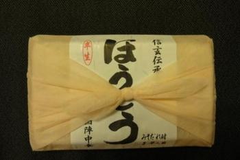 20110910_Minobu16.JPG