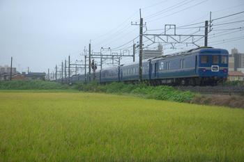 20140907_Hokutosei2.jpg