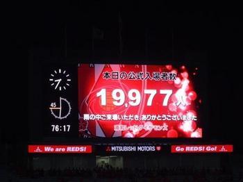 20141022_Reds2.jpg
