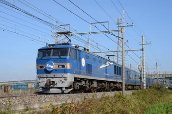 20141102_Hokutosei.jpg