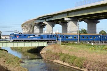 20141103_Hokutosei.jpg