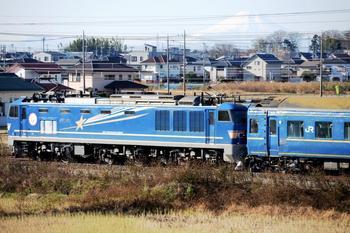 20141207_Hokutosei1.jpg