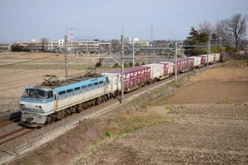 20150228_Freight3.jpg
