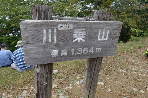 20170930_Kaanori6.JPG