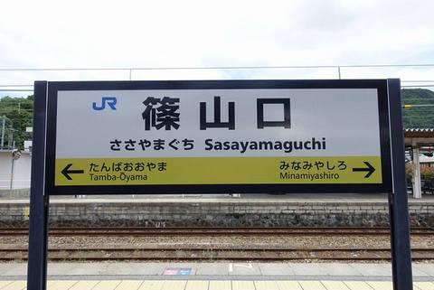 20180520_Osaka08.jpg