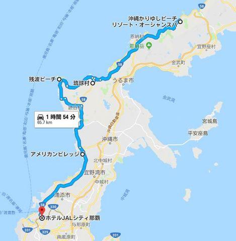 20180816_Okinawa00.JPG