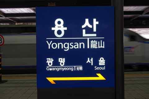 20190720_Korea01.jpg
